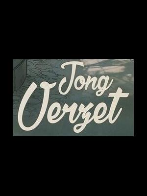 Jong Verzet